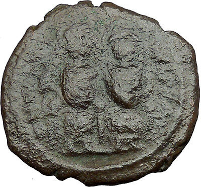 Justin II & Queen Sophia 565AD  HUGE  Medieval Byzantine Coin Large M  i32932