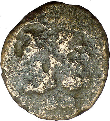 AMPHIPOLIS in Macedonia150BC Greek Coin Janus Time Centaurs part horse i33729