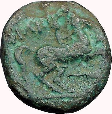 Philip II Alexander the Great Dad OLYMPIC GAMES Ancient Greek Coin Horse i33752