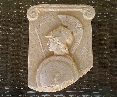 Goddess Athena Protector Of Athens - Relief - Anaglyph -Athina-Ancient Greek Art