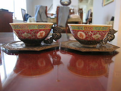 Pair of Vintage Possibly Antique Chinese Cups & Saucers w/ Metal Decoration