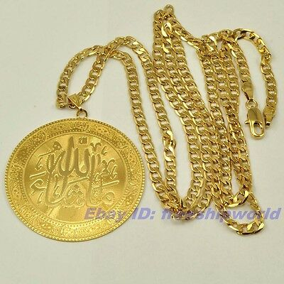 """18K Yellow Gold Gp 2.05"""" Allah Pendant 31.5"""" Ring Necklace Solid Gep Chain"""