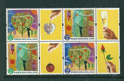 Hong Kong 2003 Greeting stamps set of 4 unmounted mint.