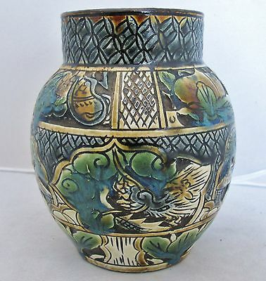 "Antique ? 6.5"" Japanese or Chinese Pottery Flambe Drip Glazed Vase with DRAGONS"