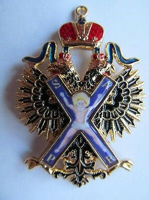 Badge of the Order of St. Andrew the primordial Russian Empire COPY