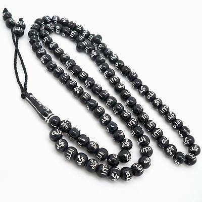 99 Islamic Black Color Prayer Beads Tasbih Engraved Allah Prayer Rosary 01A9