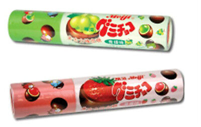 Meiji Gummy Candy cover by Cholocate,Grape/ Strawberry Gummy Flavor,Japan Candy