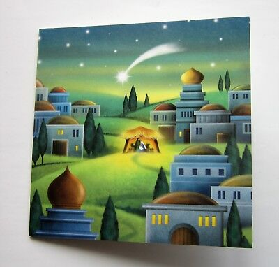PACK OF 10 CHARITY CHRISTMAS CARDS. High Quality. 'Bearing Gifts'