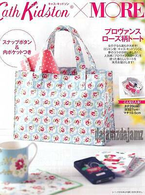 Cath Kidston Small Floral Tote Carrier Bag Japanese MORE Magazine Appendix-HOT!!