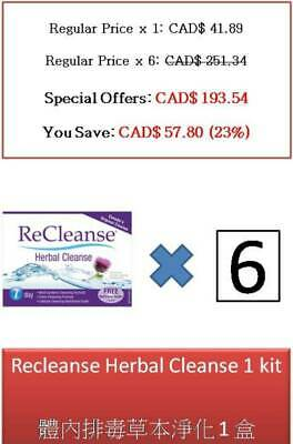 1 kit Recleanse Herbal Cleanse / Effective 7-Day - Prairie Naturals