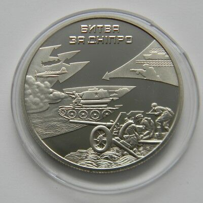 BATTLE for DNIPRO, Ukraine 5 Hryvnia 2013 Coin, 1943 Liberation of KYIV, WWII