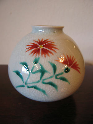 Vintage Asian Chinese or Japanese Signed Crackled Glaze Vase w Floral Decoration