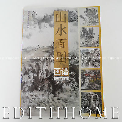 Art Supply - Chinese Painting Book Learn How to Paint Mountain & River (47pages)