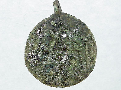 Rarest Large Viking Zoomorphic pendant with bird Eagle or Raven.  ca 900-1100 AD