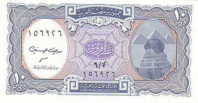 EGYPT 10 PIASTERS 1999 P-189b MWR-RB1 SIG/HASANAINE لا REPLACEMENT UNC */*