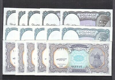EGYPT 5 10 PIASTERS 1999 P-188a 189a SIG/GHAREEB LOT X5 SETS (10 UNC NOTES) */*