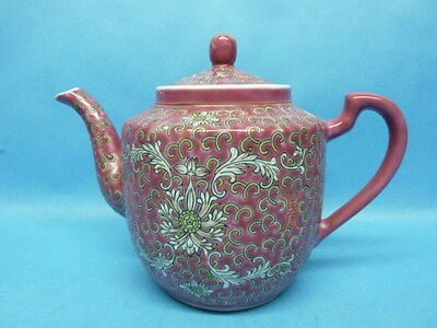 Vintage Retro Ornate Made In China Teapot 1960s 1970s Restaurant ?