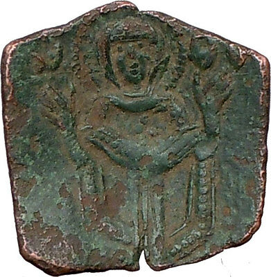 Latin Rulers of Constantinople 1204AD Byzantine Coin Christ Virgin Orans i20404