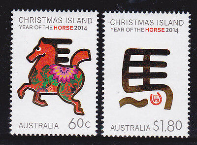 2014 Christmas Island Year of The Horse - MUH Stamps