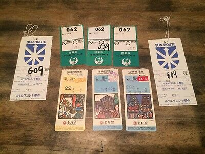 Vintage JAL Ticket / Boarding Pass Japan Airlines 1970s Green