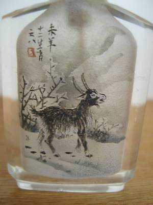 """Inside Painted Snuff Bottle Goat Bamboo Black White Glass 3"""" Chinese Signed"""
