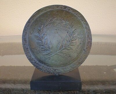 Small Bronze Shield -Kotinos-Olympic Games Olive Wreath-Meander -Goddess Athena