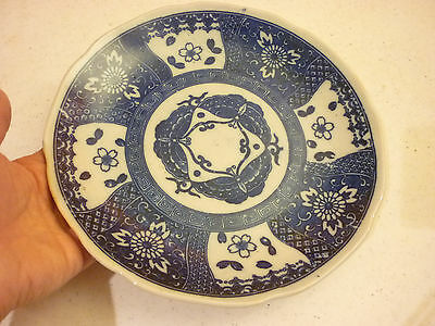 """Vintage 8"""" Oriental Chinese Plate Porcelain Ceramic Blue White Ornate Butterfly"""