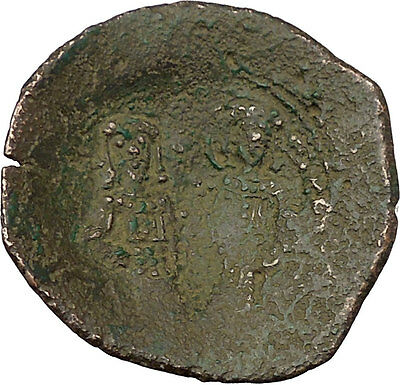 Alexius III Angelus 1195AD Ancient  Byzantine Coin Saint Constantine i38298