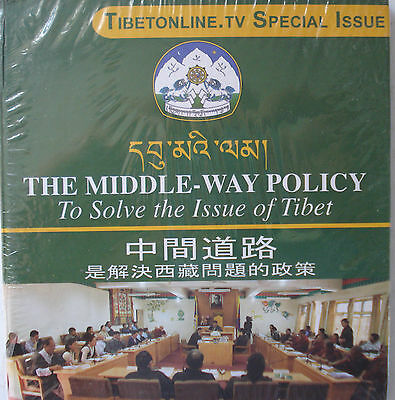 The Middle-Way Policy To Solve The Issue Of Tibet Dalai Lama, New ,Sealed, PAL