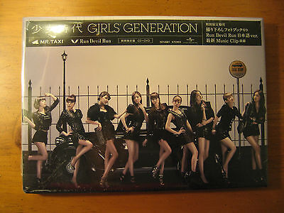 SNSD GIRLS GENERATION Mr.Taxi 3rd Japan Single Limited Edition CD & DVD