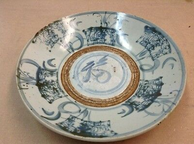 "Antique Chinese Blue Glaze Plate 10 3/4"" Plate"