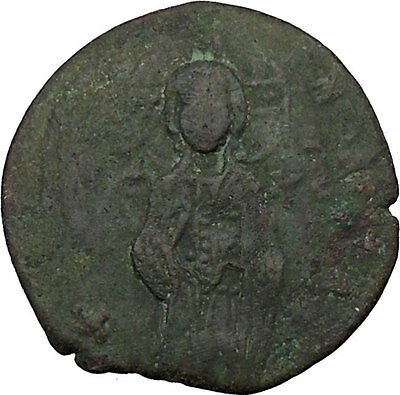 JESUS CHRIST Class C Anonymous Ancient 1034AD Byzantine Follis Coin  i39339