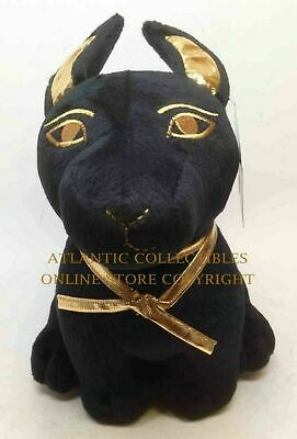 "Egyptian Decorative Afterlife God Anubis Puppy Plush Doll Black and Gold 8"" Tall"