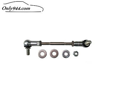Porsche 944, 924 Shift Linkage Arm, Replacement for (94442414100)