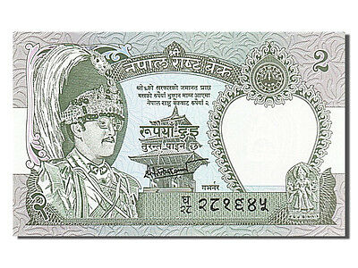 [#255092] Nepal, 2 Rupees, 1981, KM #29a, UNC(65-70)