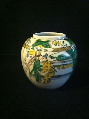 VINTAGE BLANK EARTHEN BODY VASE FROM JAPAN HAND PAINTED