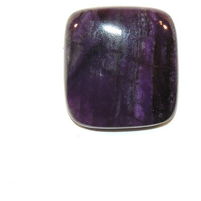 Sugilite Cabochon 19x17mm with 4mm dome from South Africa  (6857)