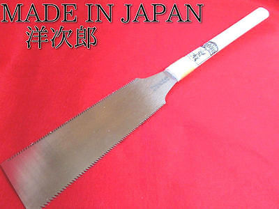 New Japan Japanese Ryoba nokogiri carpenter saw 210mm Japon scie bois Säge Holz