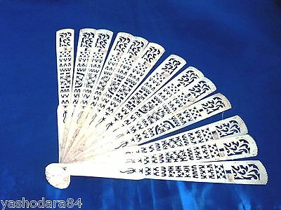 AMAZING ANTIQUE CHINESE CARVED STICKS FAN  c 1900