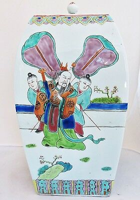 "Antique ? Chinese Famille Rose Urn / Vase with Immortals or Dignitaries  (13.7"")"