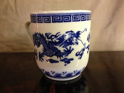 Vintage Chinese Jingdezhen Signed Porcelain Cup / Mug w/ Dragon Decoration