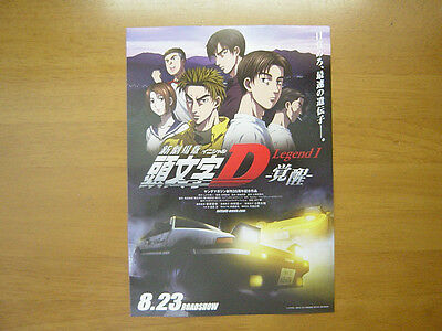 INITIAL-D Legend 1 MOVIE FLYER Mini Poster Chirashi Japanese