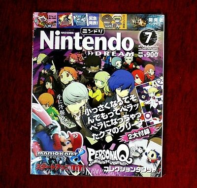NEW 2014 JULY JAPAN NINTENDO GAME MAGAZINE PERSONA Q Shadow of the Labyrinth