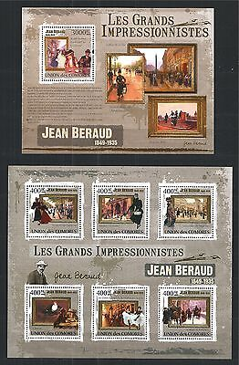 Comores Komoren 2009 Mini Sheet Block Set Painting Maler Jean Beraud **