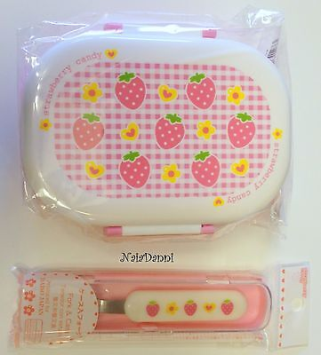 Cute Pink Lunch Box