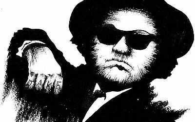 Blues Brothers Jake Home Decor Canvas Print, choose your size.