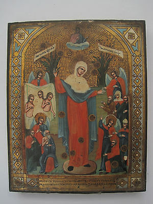 Antique Russian Orthodox Hand Painted on Gold leaf  Icon  19 th. century