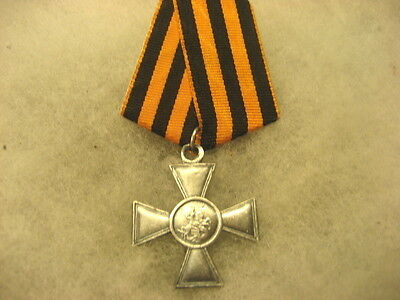 Medal Russia St.George Cross 4th class Alexander I