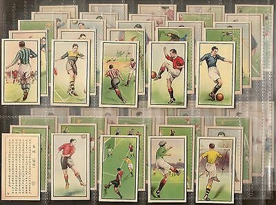 B.a.t.-Full Set- Hints On Association Football - China Siam Asia Issue - Exc