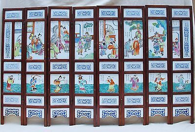 """51"""" Antique or Vintage Chinese 8 Panel Porcelain Tile & Wood Screen w/ Immortals"""